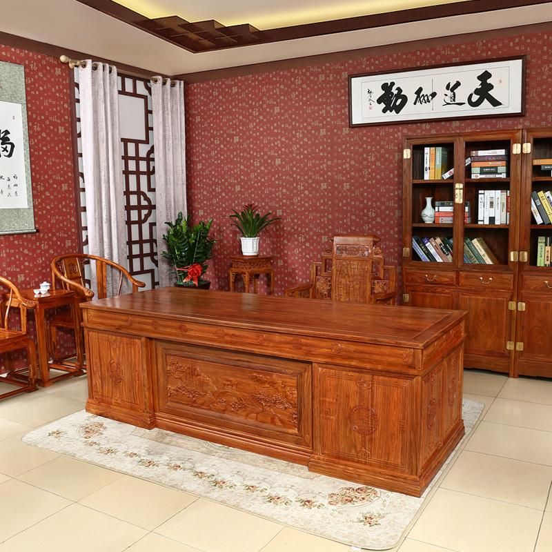 包邮简迪红木家具新中式山水办公桌实木书桌书柜组合实木老板桌电脑桌