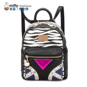 Miffy米菲 2016新款韩版双肩包女时尚铆钉迷你背包休闲旅行学院风潮包