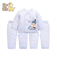 童泰秋冬新款新生儿棉衣三件套婴儿偏开棉服套装宝宝加厚外套套装