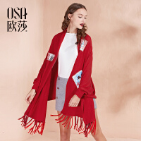 OSA欧莎女装冬装新款贴布绣卡通印花披肩毛针织衫D16012