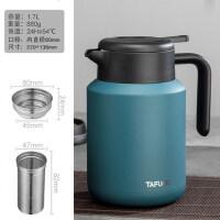 【当当自营】泰福高(TAFUCO)不锈钢真空保温壶咖啡壶T1284 桃粉色