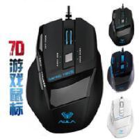 Aula/狼蛛 弑魂(噬魂)7D专业游戏鼠标 USB光电有线鼠标 全新盒装正品行货
