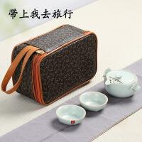 林仕屋一茶壶�杀�子 旅行功夫茶具套装快客杯整套汝窑陶瓷 便捷式旅行包CBT5695