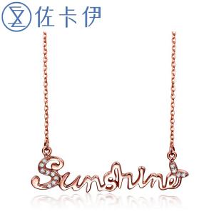 佐卡伊 sunshine项链18K金钻石链牌吊坠