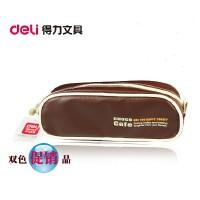 得力笔袋95018 文具袋铅笔盒大容量笔袋 韩国可爱创意学生收纳袋