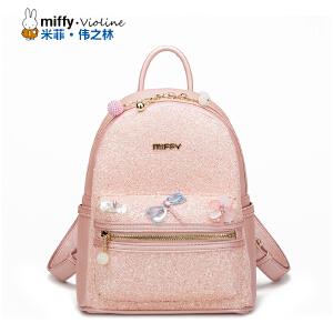 Miffy米菲 2016新款亮片背包女士甜美可爱双肩包 韩版时尚女包潮流休闲旅行背包