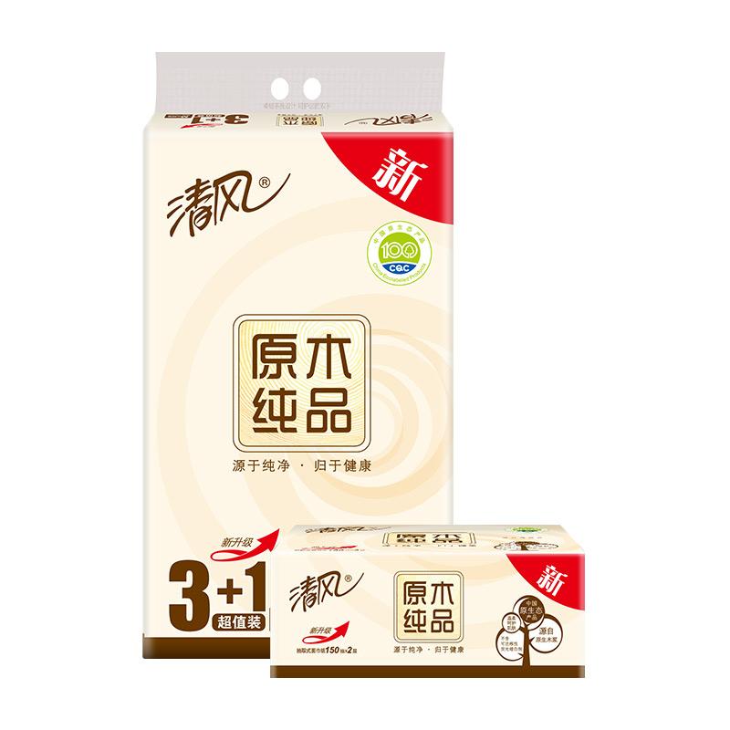 [当当自营] 清风 抽纸卫生纸 原木纯品 2层150抽4包 抽取式面纸巾自营正品 货到付款