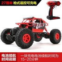 儿童玩具车遥控汽车越野车大脚车充电超大赛车电动男孩遥控车四驱