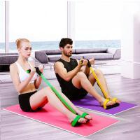 云博 仰卧起坐器材健身家用运动拉力器减肥瘦腰神器腹肌训练器
