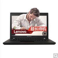 联想 (Lenovo) 昭阳 K20-80 12.5英寸指纹识别经典商务办公笔记本电脑 K20 I3-5005U/4G内存/500G硬盘