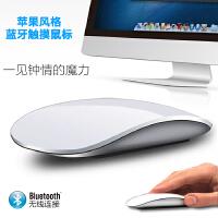 苹果风格超薄无线蓝牙触摸鼠标键盘套装magic mouse键鼠套装mac