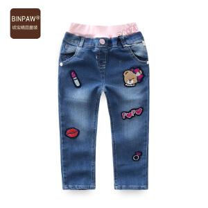 binpaw女童牛仔裤宝宝纯棉裤子2017新款韩版童秋春装儿童牛仔长裤