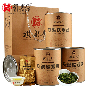 新茶 祺彤香茶叶 八仙铁观音清香型 安溪乌龙茶礼盒装4罐500g