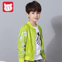 小猪班纳男童外套秋冬装2016新款中大童儿童夹克外套休闲上衣