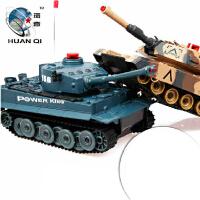 HQ遥控坦克遥控车大号对战坦克模型自动演示300°旋转台儿童玩具