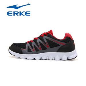 鸿星尔克男跑鞋时尚网面运动鞋轻便耐磨跑步鞋