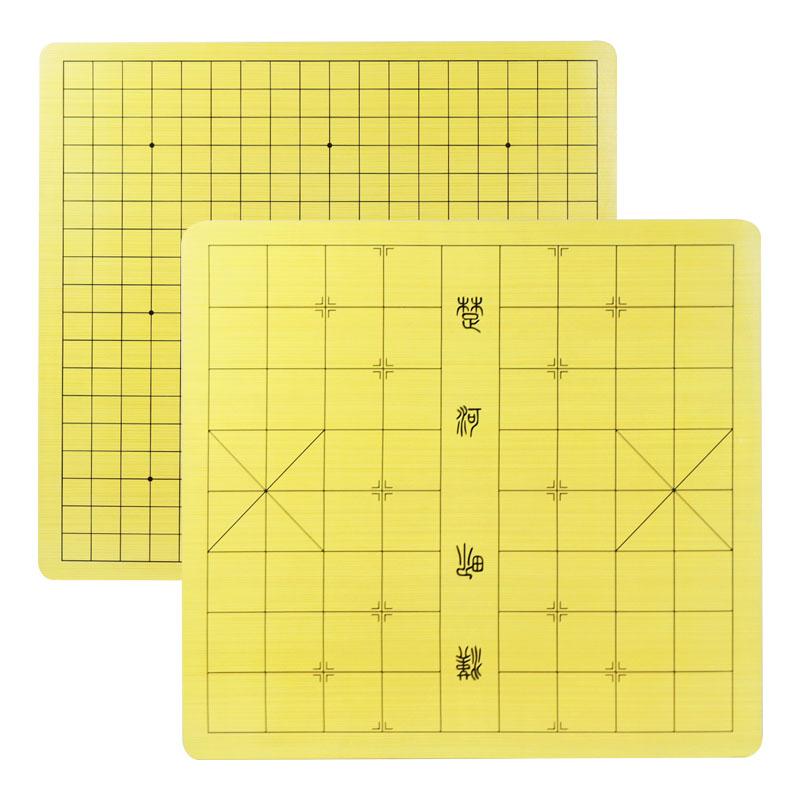 楠竹 木质棋盘密度板双面棋盘 中国象棋 围棋盘 象棋 五子棋棋盘图片