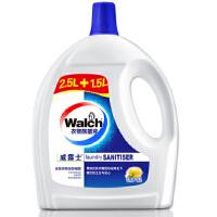 Walch/威露士衣物除菌液4L送多用途消毒液便携装60mlx2 除菌液加量8斤装
