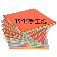 儿童手工折纸 彩色 手工纸  手工纸 千纸鹤折纸 15*15cm 100张/包   50张/包