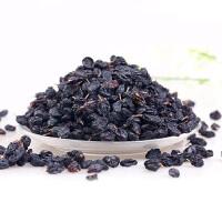 【幸运草】新疆特产黑加仑葡萄干吐鲁番提子干200g袋
