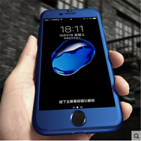 iphone7 手机壳 iphone7 plus手机壳 保护套 iphone6s手机壳4.7苹果6手机壳超薄全包围 6plus保护外套男女新潮