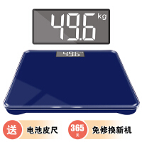 禾诗HS-C2电子称 体重秤精准人体秤电子秤健康秤体重计体重称 称体重器