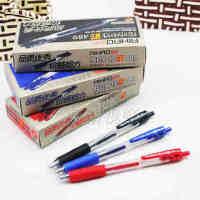 爱好 经典按动中性笔 办公水笔 B489 按挚式中性笔 黑 蓝 红,12支装