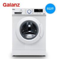 Galanz/格兰仕 UG612意大利节能变频6公斤滚筒洗衣机免熨烫羽绒服