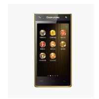 Changhong/长虹 A100问道2 A200全网通电信移动4G翻盖智能手机男款商务手机