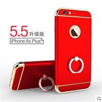 苹果7plus 手机壳 创意防摔iPhone7 plus 指环支架5.5P全包边6s六潮男iPhone7手机壳 iPhone6手机壳