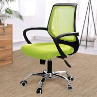 亿家达 办公椅电脑椅子家用特价转椅人体工学椅网布职员椅老板椅