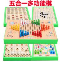 跳棋 飞行棋木质制五子棋象棋军棋五合一儿童益智力玩具6-10-12岁