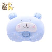 童泰新款新生儿枕初生宝宝可爱卡通枕头婴儿纠正偏头定型枕