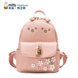 Miffy/米菲2017新款双肩包韩版小清新书包休闲背包 学院风女包包