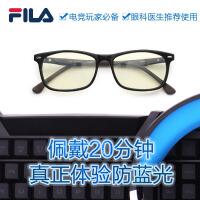FILA斐乐方框运动眼镜电脑手机防蓝光男女通用VF35047