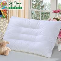 富安娜家纺 圣之花枕芯枕头单人枕儿童决明子枕第二代