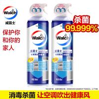威露士空调清洗剂消毒除菌去味500mlX2 家用挂机柜机清洁剂 威露士品质保证