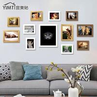 宜美贴 12框简约实木照片墙 相框墙欧式客厅卧室挂墙相框组合创意挂墙相片墙