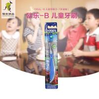 当当海外购 Oral-B 儿童牙刷5-7岁适用 迪士尼卡通