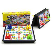 跳棋飞行棋儿童跳跳棋成人儿童棋类益智磁性学生五子棋中象国际棋