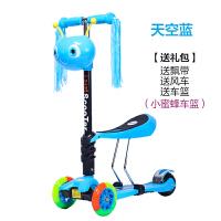 儿童滑板车四轮2岁宝宝5男女小孩3滑滑行童车闪光可坐三合一玩具