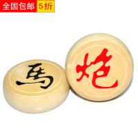 中国象棋 木质象棋大号实心型 雕刻版象棋 木头象棋+教材