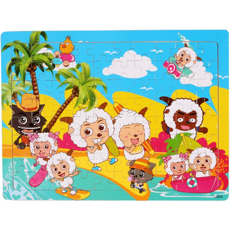 80片木质幼儿童拼图拼板宝宝益智力立体积木制玩具2-3-4-5-6-7岁_80片