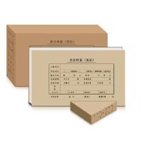 用友记账凭证封面包角纸凭证盒优惠套装用友7.1凭证配套ST600160,封皮40份/包角20对/盒子20个;封面:245*120mm;凭证盒:260(长)*125(高)*50(厚)mm;包角:230*140mm;可装订40本凭证