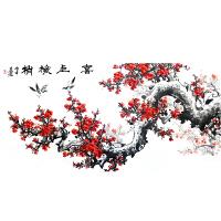 世界华人华侨艺术家协会江苏分会理事,南通市美术家协会会员 昱若《喜上眉梢》