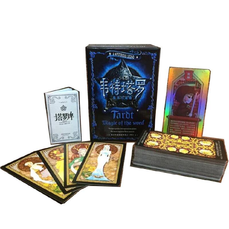 正版韦特塔罗牌精装珍藏版占卜命运全套含78张卡牌送