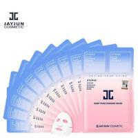 【包邮】jayjun樱花水光面膜三部曲10片 韩国补水保湿水光针面膜贴