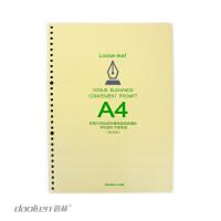 道林活页笔记本替芯30孔A4 a5 b5-100页米黄空白纸内页芯活页纸打印纸