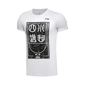 李宁男子CBA篮球四川队吸汗舒适短袖T恤文化衫修身型篮球男运动服AHSL541
