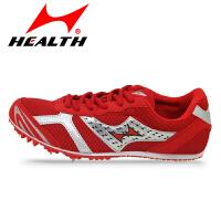 海尔斯田径钉鞋 鞋训练鞋比赛跑钉鞋男女钉子鞋